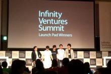 Infinity Ventures Summitで準優勝いたしました