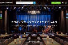 「Blue Note Tokyo 」掲載開始