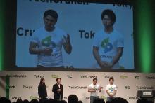 「TechCrunch Tokyo 2014」のスタートアップバトルに、代表重松と益戸が登壇しました