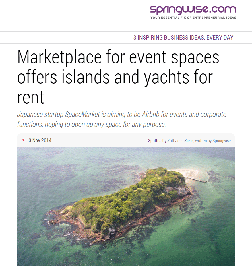 20141103_02【SPRINGWISE】Marketplace for event spaces offers islands and yachts for rent
