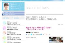 東京FMラジオJ-WAVE「I A.M.」にて、スペースマーケットが紹介されました