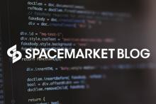スペースマーケットブログを公開しました