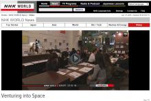 NHK「NHK WORLD News」にて、スペースマーケットが紹介されました。