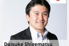 「ad:tech tokyo international」に代表・重松が登壇します
