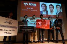 「Tech in Asia:Road to Jakarta」のピッチバトルでマネージャーの斉藤が優勝し、ジャカルタ行きが決定しました