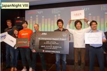 """週刊アスキーで""""JapanNight VIII""""のファイナリストとしてスペースマーケットが紹介されました"""