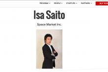 3/23 開催の「Pioneers Asia 2016」にGM 斉藤がパネラーとして登壇いたします
