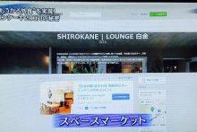テレビ東京「ワールドビジネスサテライト(4月13日)」に紹介されました