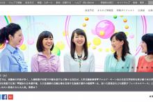 4月5日(火) NHK「おはよう日本」にてスペースマーケットをご紹介頂きます