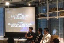 日本政策金融公庫・中小機構・エコッツェリア主催の【特別イベント】に代表・重松が登壇させていただきました