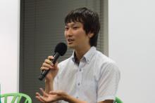 ウェブマガジン「My Desk and Team」に、静岡県浜松市から出向中の阿部が登壇したイベントについて掲載していただきました。