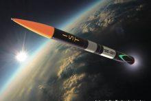 スペースマーケットが「宇宙スペース」を掲載開始!!