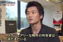 テレビ東京「ワールドビジネスサテライト(9月19日)」に紹介されました