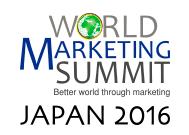 ワールドマーケティングサミットジャパン 2016に代表・重松が登壇します