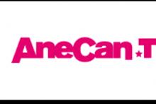 AneCan.TV (Web Media) にて当社社員へのインタビュー(前編)を掲載いただきました