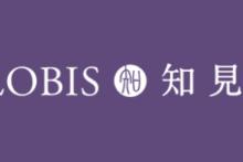 「GLOBIS 知見録」にて当社サービスをご紹介いただきました