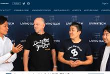 CEO重松が登壇したLivingTech カンファレンスの様子が紹介されました