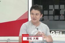CEO重松が日本テレビ「the SOCIAL」にゲスト出演しました