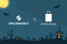 スペースマーケットとecbo cloakが渋谷でハロウィンの荷物預かり・着替えスペースを提供!場所のシェアサービス2社がコラボし課題へ挑む