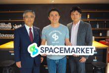 スペースマーケット、東京建物と資本業務提携!同時にXTech Ventures・オプトベンチャーズ・みずほキャピタル・千葉 功太郎氏を引受先とした第三者割当増資も実施