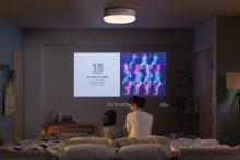 《スペースマーケットが最新家電とコラボ》世界初の3in1スマートライト「popIn Aladdin」が全国20の人気スペースで体験可能に