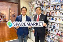 スペースマーケットがワタナベエンターテインメントと資本業務提携〜スペースシェアの体験価値を向上〜