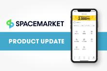 スペースマーケット2020年2月 機能アップデート情報